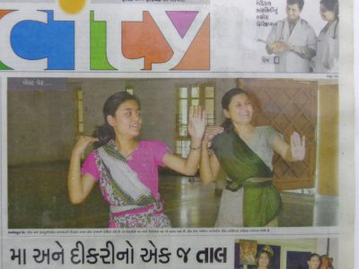 Citybhaskar / 26-4-2006