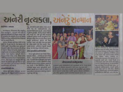 Citybhaskar / 11-3-2011