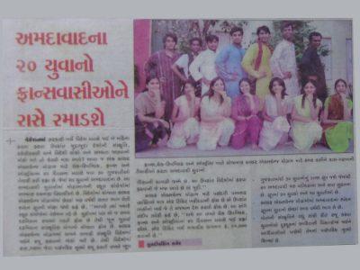 Sandesh citylife / 30-3-2007